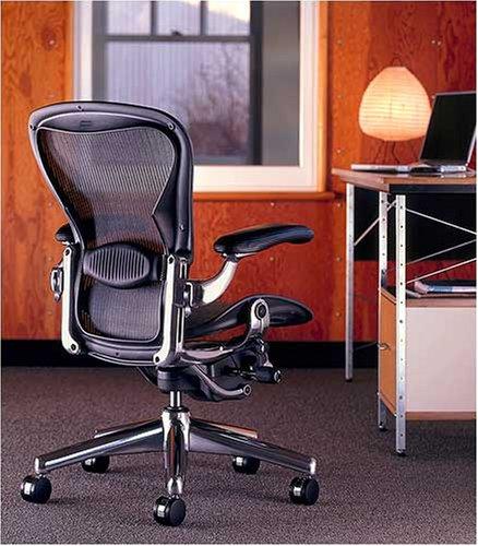 Amazon Com Herman Miller Aeron Home Office Chair Loaded