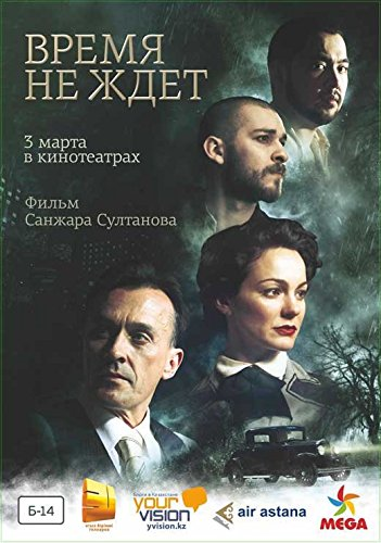 Parching Daylight Poster Movie Russian 27 x 40 Inches - 69cm x 102cm Robert Knepper Paul Calderon Adrian Cowan Sanzhar Sultanov Christopher DeMeo