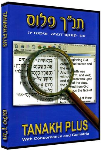 Amazon com: Tanch Plus - Bilingual Hebrew English Bible with