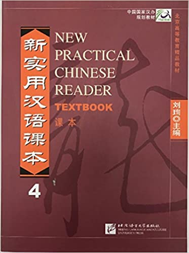 New practical chinese reader vol 4 textbook chinese edition new practical chinese reader vol 4 textbook chinese edition chinese di 1 ban edition fandeluxe Gallery