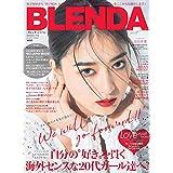 BLENDA JAPAN 2020年7月号