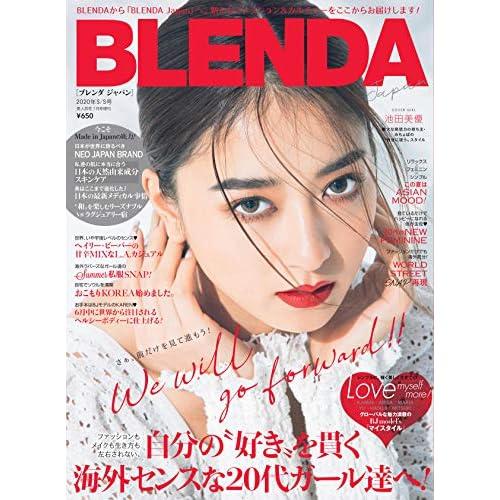 BLENDA JAPAN 表紙画像