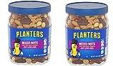 Planters Mixed Nuts, Regular Mixed Nuts, 2 Tubs