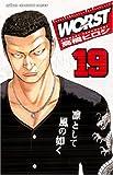 WORST 19 (少年チャンピオン・コミックス)