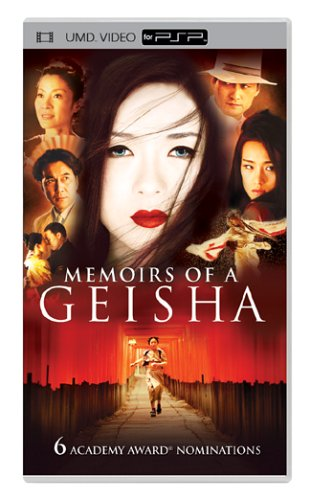 memoirs-of-a-geisha-umd-for-psp