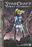 img - for StarCraft: Ghost Academy Volume 3 (Starcraft (Tokyopop)) book / textbook / text book