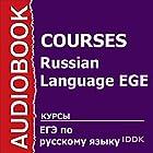 Russian Language EGE [Russian Edition] Audiobook by  Audio Course Narrated by Veronica Dobrolyubova, Oksana Borisenko