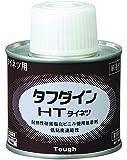 クボタシーアイ 耐熱(HT)塩ビ用接着剤  タフダインHT 100g 筆付