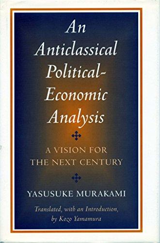 murakami analysis Haruki murakami (村上 春樹 murakami haruki, born 12 january 1949) is a best- selling  what gave money its true meaning was its dark-night namelessness,.