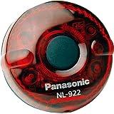 Panasonic(パナソニック) NL-922P LEDテールライト NL-922P