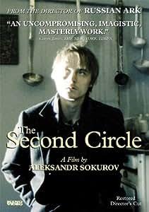 Second Circle (1990)