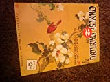 img - for Chinese Painting 2 (Walter Foster Art Books 128) book / textbook / text book