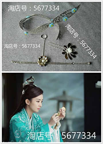 Zhao Yun Costume (Generic Custom costume Zhu Xian Yun Zhi Zhao Liy same paragraph Baguio crown tiara crown tiaras tiara hair accessories hairpin sad flower bracelet)