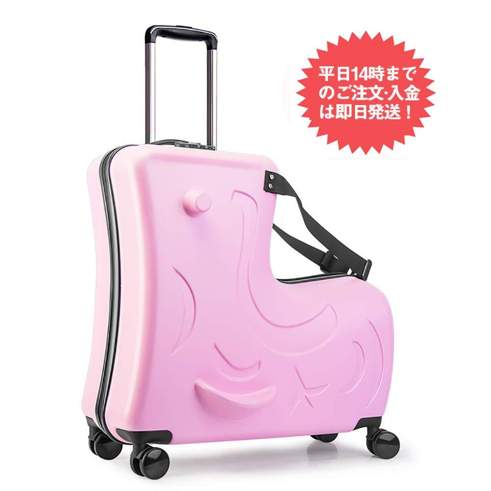 キッズキャリーケース スーツケース 子ども キャリーバッグ 子供用 Sサイズ Mサイズ 木馬設計 乗れる 丈夫 軽量 静音8輪 可愛い おもちゃ箱 乗れるキャリーケース 20/24インチ 旅行 通学 遠足 出かけ便利 おしゃれ 1年保証 20寸 ピンク B07RK2YPJ1