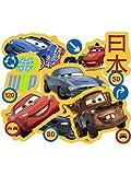Hallmark Birthday Party Disney Cars Confetti