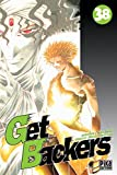 Get Backers, Tome 38 (French Edition)
