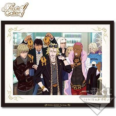 The most lottery TIGER & BUNNY -The Rising-  Good things come to those who wait.  Last one Prize visualize board - tourism -
