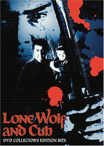 Lone Wolf and Cub Box Set by E1 ENTERTAINMENT