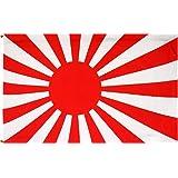 3X5Flags Japanese Ww2 Battle Flag 3 X 5 New 3X5 Wwii Rising Sun