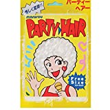 Party Afro hair white