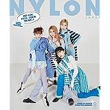 NYLON JAPAN 2021年 8月号 特別版