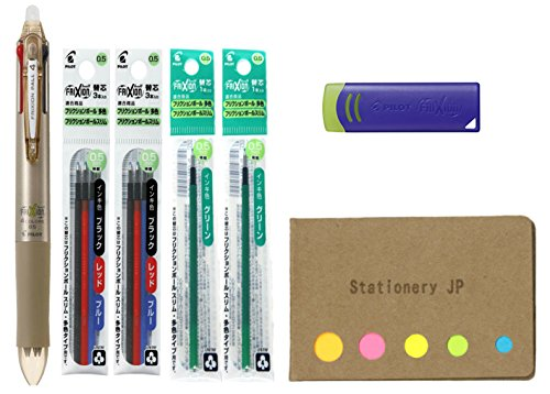 Click Retractable 4 Color Gel Ink Erasable Murti Pen, 0.5mm, Champagne Gold Body, 4 Color Refills 8 total, Frixion Eraser, Sticky Notes Value Set ()
