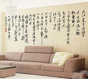 GOUZI Adesivi murali soggiorno adesivi murali antichi Chibi ...