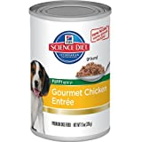 Hill's Science Diet Puppy Gourmet Chicken Entree Dog Food, 13-Ounce Can, 12-Pack, My Pet Supplies