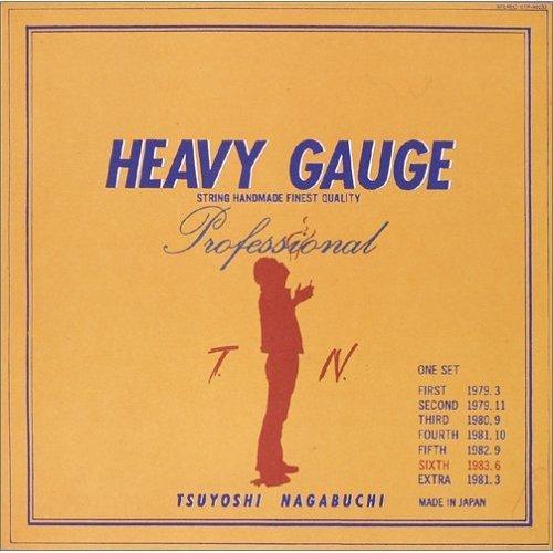 CD : Tsuyoshi Nagabuchi - Heavy Gauge (Japan - Import)