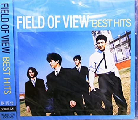 Amazon | FIELD OF VIEW BEST HI...