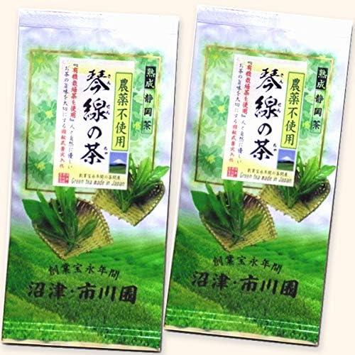 沼津・市川園 静岡茶 農薬不使用 琴線の茶 100g×2袋セット 有機栽培茶を使用