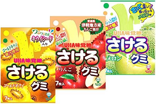 Melon Gummy (Japanese Sakeru Gummy Candies: Gold kiwi, apple, melon No.a128)