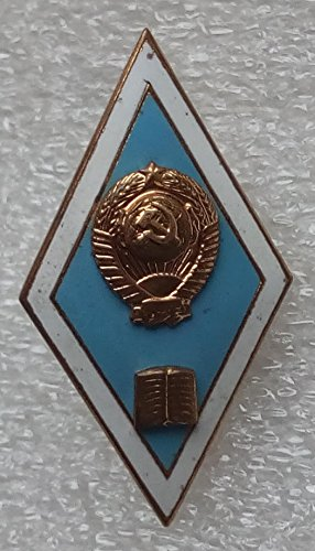 Sign of the end of the pedagogical institute USSR Soviet Union Russian Historical award