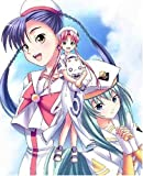 Aria: The Natural [Limited Edition] [Japan Import]