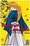 Rurouni Kenshin, Nobuhiro Watsuki, 1421520745