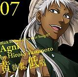 KUROSHITSUJI II CHARACTER SONG VOL.7