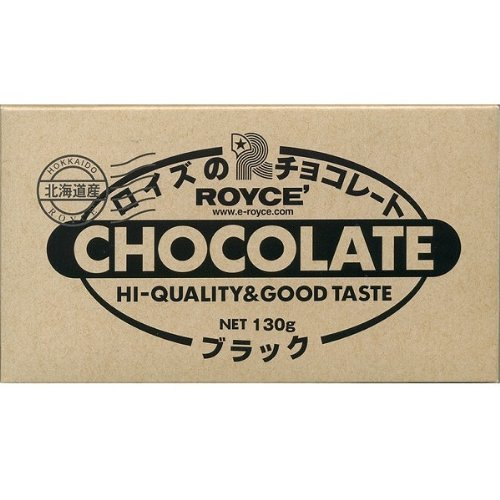 "Royce' - Chocolate Bar ""Black"""