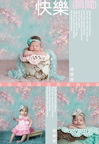 6.5 Ft*5 Ft (200 Cm*150 Cm) Polyester Cotton Wedding Photography Backdrops Pink Flowers Dream Children's Photo Studio Background GS-101