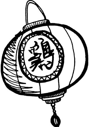 RS00024304 A8 Chinese Lantern Unmounted Rubber Stamp