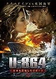 U-864 日本を目指したUボート [DVD]