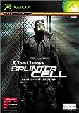 トム・クランシーシリーズ スプリンターセル SPLINTER CELL
