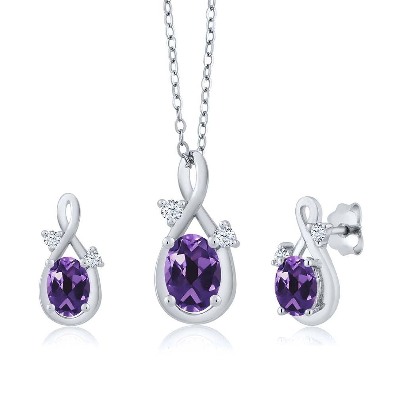 1.54 Ct Oval Purple Amethyst 14K White Gold Pendant Earrings Set
