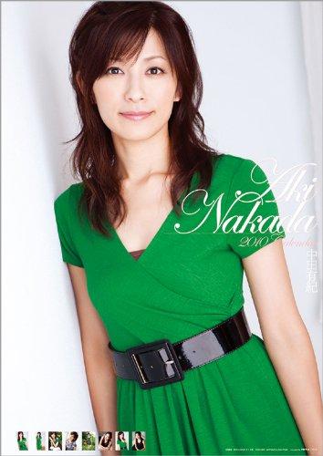緑のワンピの中田有紀