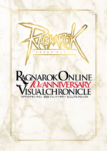 Ragnarok Online 10th Anniversary Visual Chronicle Art Book Japan