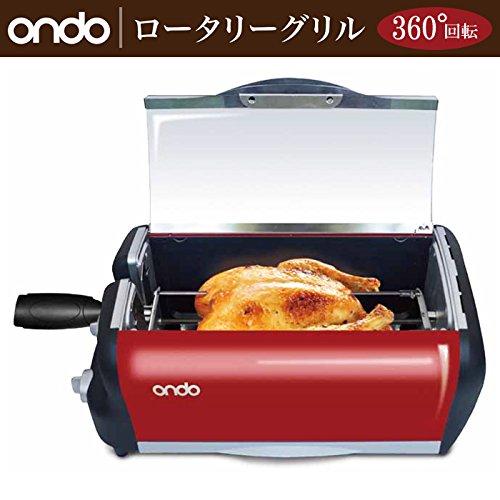 送料無料 360°回転型 ロータリーグリル 魚焼きグリル 焼肉 肉 魚焼き 万能ロースター ロースター グリル サンマ 焼き鳥 焼き芋 ポップコーン チキン ステーキ バーベキュー キッチン タイマー付き レッド 赤 シンプル ホームパーティー 洗える s-mrt-6c992 ON-04-RD   B078GKW44Q