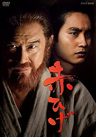 Amazon | 赤ひげ DVD BOX -TVド...