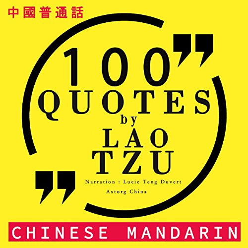100 quotes by Lao Tzu in Chinese Mandarin: 中文普通话名言佳句100 - 中文普通話名言佳句100 [Best quotes in Chinese Mandarin]