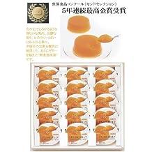 Hori Yubari melon pure jelly 15 pieces