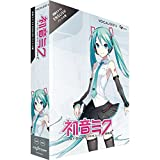 Software : Vocaloid4 Hatsune Miku V4X Bundle