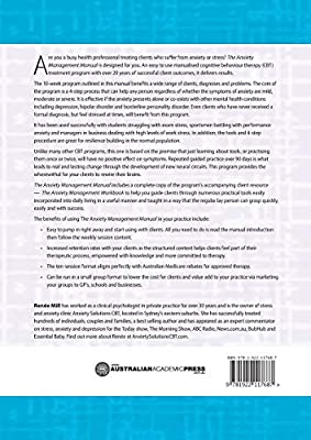Amazon.com: The Anxiety Management Manual: A therapist guide ...